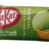 30-Kits-japoneses-de-kat-y-Tirol-surtido-de-regalos-de-chocolate-0-3