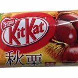 30-Kits-japoneses-de-kat-y-Tirol-surtido-de-regalos-de-chocolate-0-5