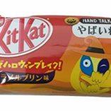 30-Kits-japoneses-de-kat-y-Tirol-surtido-de-regalos-de-chocolate-0-7