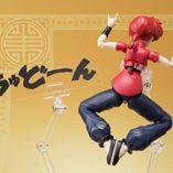 Bandai-Tamashii-Nations-btn01844–5–Ranma-12-sh-Figu-Arts-saotome–Girl-Versin-Figura-de-accin-13-cm-0-2