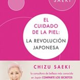 El-cuidado-de-la-piel-La-revolucin-japonesa-Libro-prctico-0