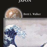 HISTORIA-DE-JAPN-Historias-0