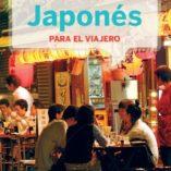 Japons-para-el-viajero-3-Guas-para-conversar-Lonely-Planet-0