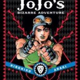 JoJos-Bizarre-Adventure-Part-2-Battle-Tendency-Volume-1-0
