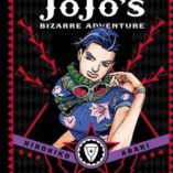 JoJos-Bizarre-Adventure-Part-2-Battle-Tendency-Volume-2-0