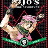 JoJos-Bizarre-Adventure-Part-2-Battle-Tendency-Volume-3-0