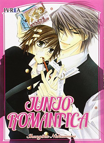 Junjou-Romantica-1-Junjo-Romantica-0