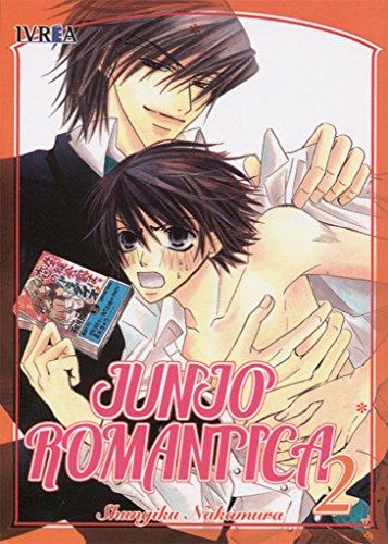 Junjou-Romantica-2-Junjo-Romantica-0