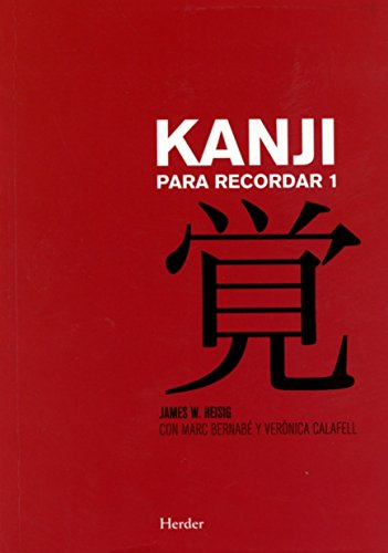 Kanji-para-recordar-1-Japons-Cursos-De-Idiomas-0