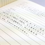 Katara-1732–Death-Note–Cuaderno-Light-Yagami-Manga-Libro-De-La-Muerte-Con-Pluma-Cosplay-Negro-0-6