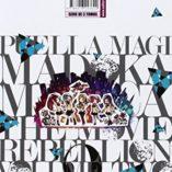 Madoka-Magica-Rebellion-2-Madoka-Magica-Rebellion-Story-0-0