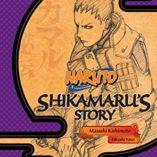 Naruto-Shikamarus-Story-0