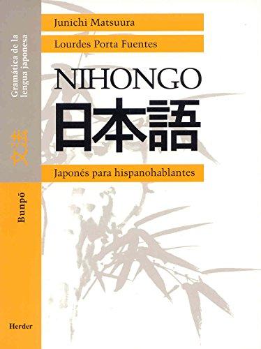 Nihongo-Bunp-Gramtica-de-la-lengua-japonesa-0
