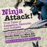 Ninja-Attack-True-Tales-of-Assassins-Samurai-and-Outlaws-Yokai-ATTACK-Series-English-Edition-0