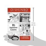 OISHINBO-GN-VOL-01-JAPANESE-CUISINE-0-1