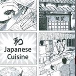 OISHINBO-GN-VOL-01-JAPANESE-CUISINE-0