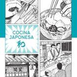 Oishinbo-1-Cocina-japonesa-Seinen-Oishinbo-A-La-Carte-0
