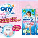 Paales-japoneses-bragas-Moony-PL-Boy-9-14-kg-Japanese-diapers-nappies-Moony-PL-Boy-9-14-kg-0-0