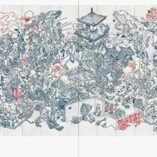 Pareidolia-A-Retrospective-of-Both-Beloved-and-New-Works-by-James-Jean-0-5