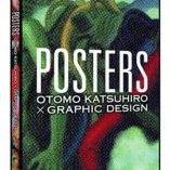 Posters-Otomo-Katsuhiro-graphic-Design-0