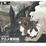 Posters-Otomo-Katsuhiro-graphic-Design-0-3