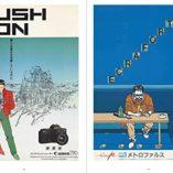 Posters-Otomo-Katsuhiro-graphic-Design-0-5