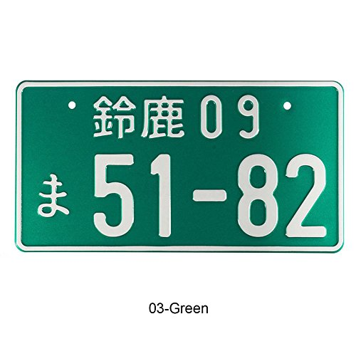 RUNGAO-Hot-Universal-Numbers-Placa-japonesa-de-aluminio-para-coche-0