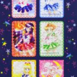 Sailor-Moon-Box-Set-1-0-0