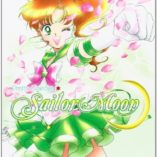 Sailor-Moon-Box-Set-1-0-5