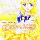 Sailor-Moon-Box-Set-1-0-6