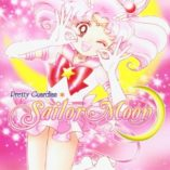 Sailor-Moon-Box-Set-1-0-7