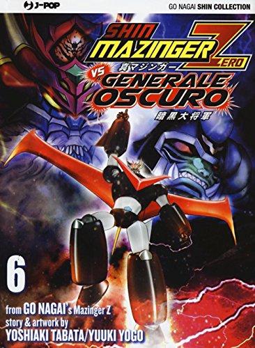 Shin-Mazinger-Zero-vs-il-Generale-Oscuro-6-J-POP-0