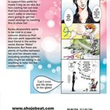 Skip-Beat-Vol-40-0-0