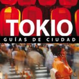 Tokio-1-Guas-de-Ciudad-Lonely-Planet-0