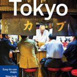 Tokyo-10-ingls-City-Guides-0-0