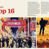Tokyo-10-ingls-City-Guides-0-3