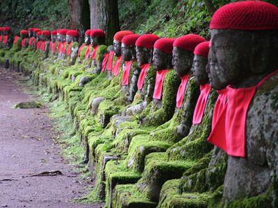 Escultura Budista, I