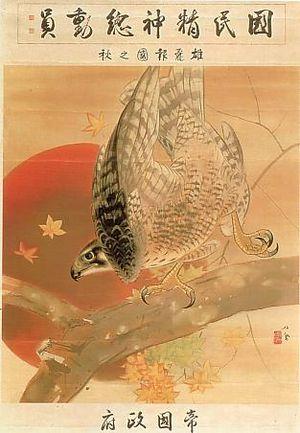 Cultura Y Tradiciones En Japón