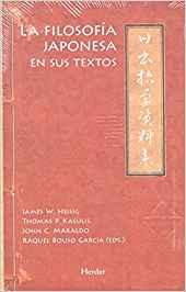 filosofía japonesa de las 5s