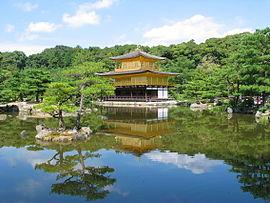 Que Ver En Nikko