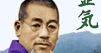 filosofos japoneses