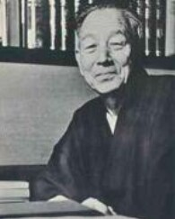 religion japonesa dioses
