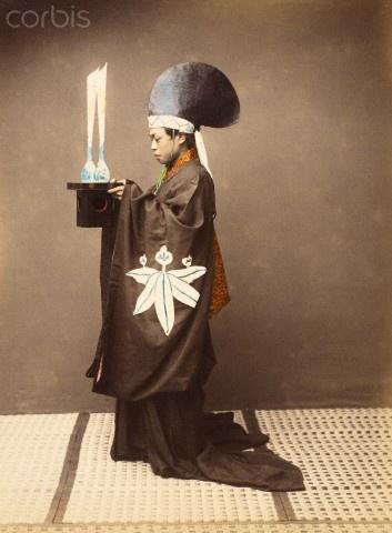 religion japonesa antigua