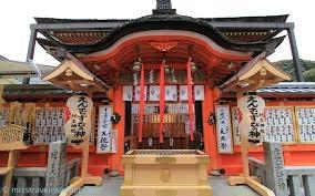 filosofía japonesa con carlos kasuga