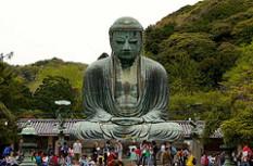 Religión Japonesa.EL Sintoísmo