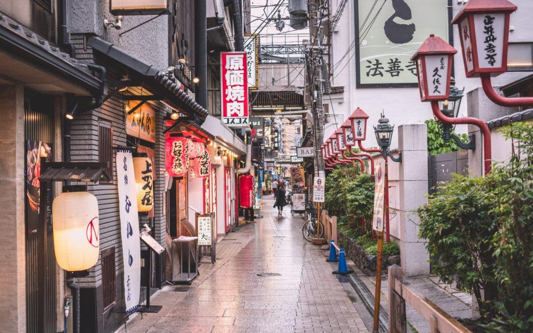 Los Mejores Hoteles En Japón