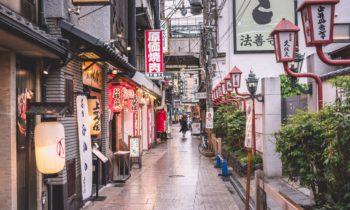 Los 30 Mejores Hoteles De Tokio, Japón (Desde €15)