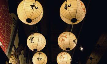 Los 10 Mejores Hoteles De Gotemba, Japón (Desde €35)