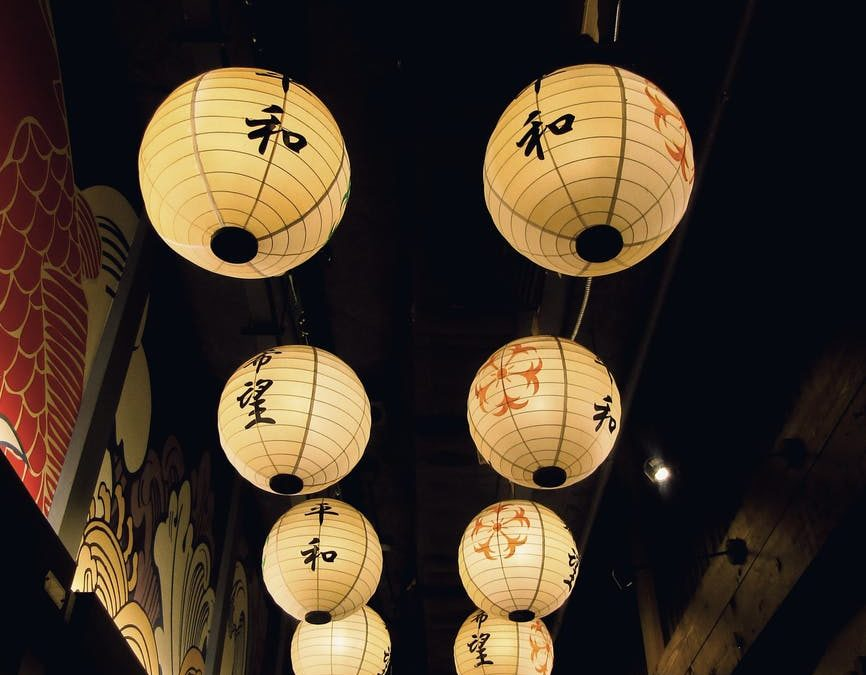 Los 10 Mejores Hoteles De Gotemba, Japón (Desde € 35)