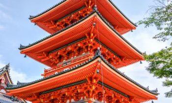 Réservez Votre Ryokan Avec Onsen Privé Au Japon